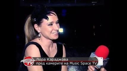 Лора Караджова: Време е за нов клип