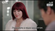 Бг субс! Emergency Couple / Аварийна двойка (2014) Епизод 4 Част 1/2