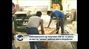 """Работодателите ще получават 240 лв. на месец за нает на """"зелено"""" работно място безработен"""