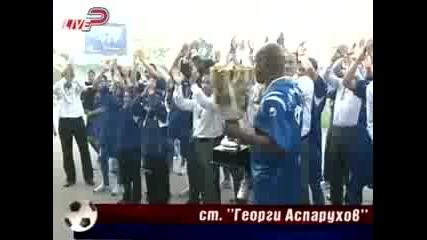 Левски Шампион 08/09