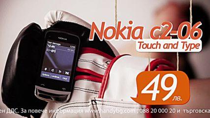 Nokia C2-06: Спас - handy реклама