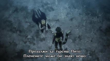 [sfs] Hunter x Hunter (2011) 134 [bg sub] Високо качество