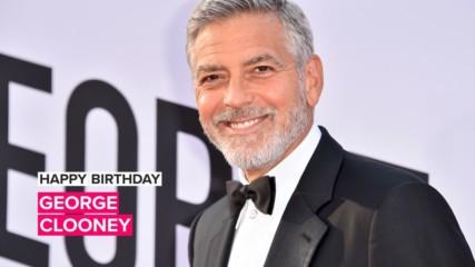 Джордж Клуни с двоен празник днес: рожден и имен ден!