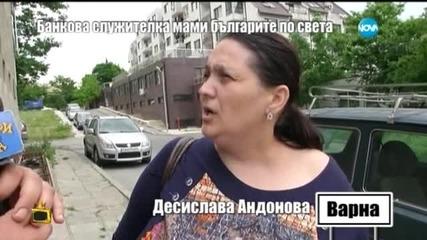 Касиков разкрива фалшив зов за помощ - Господари на ефира (24.06.2015)