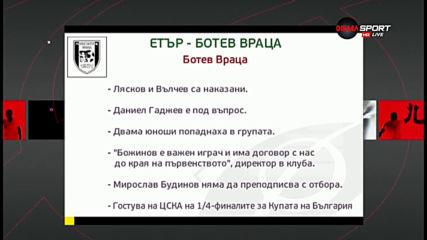 Преди Етър - Ботев Враца