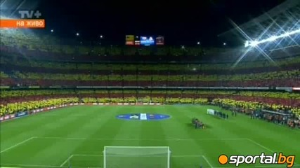 Барселона -реал Мадрид 2012