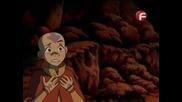 Avatar Сезон 1 Ep. 16 Бг Аудио