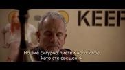 Петият елемент 3/5th Бг Субтитри (1997)  с Брус Уилис, Мила Йовович, Гари Олдман