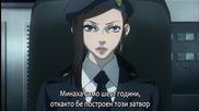 Deadman Wonderland - Епизод 7 - Bg Sub - Високо Качество