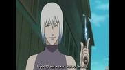 Naruto Shippuuden епизод 115 bg sub
