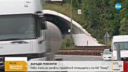 """Нови тапи на основни трасета в столицата и по АМ """"Хемус"""""""