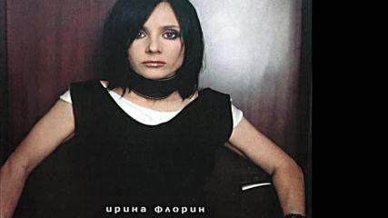Ирина Флорин и Момчил - Казваш да - после не