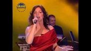 Ana Bekuta - 2012 - Imam jedan zivot (hq) (bg sub)