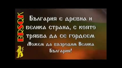 Мария И Магдалена Филатови - Тамбури Дрънкат