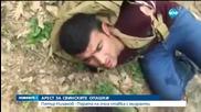 АРЕСТ ЗА СВИНСКИТЕ ОПАШКИ: Петър Низамов - Перата на очна ставка с мигранти