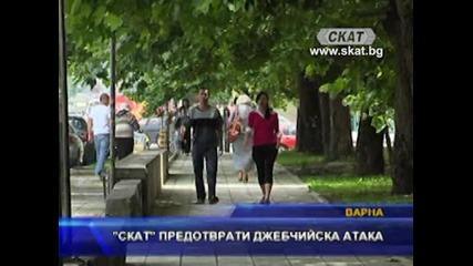 Крадливи циганки бягат от репортер