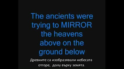 Raising Eden - Атлантида и Лемурия част 39 (б)