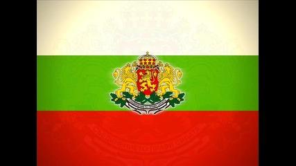 България Днес (грозната Истина)