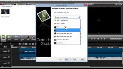 Как да си направим с високо качество на Camtasia studio 8 [hd]
