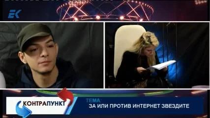 Контрапункт (29.11.2014 г.) Гости Атанаска Тушева, Коцето Калки, Stambini и Теа - Евроком