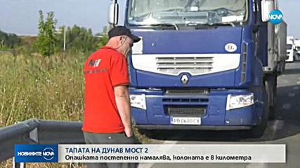 """Опашката на """"Дунав мост 2"""" намалява, колоната е 8 километра"""
