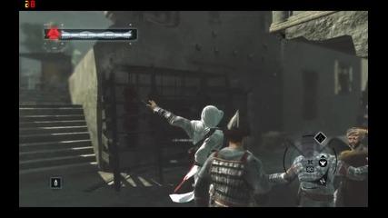 Air assassination