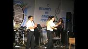 Орк.орфей на 4 - я фестивал Наследството - Раднево 2009