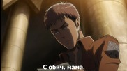 [eastern_spirit_&_sabotage] Shingeki no Kyojin Oad 02 bg