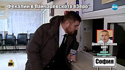 Господари на ефира (11.12.2018)