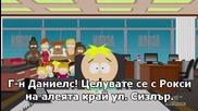 South Park /сезон 13 Еп.09/ Бг Субтитри