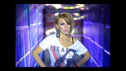 Алисия - На