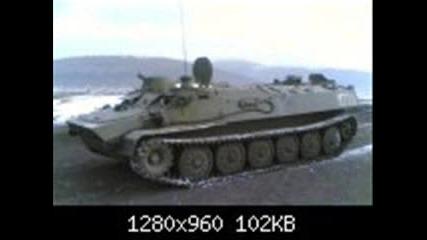 Българската - Армия