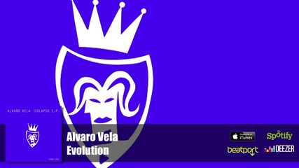 Страхотен трак - Alvaro Vela - Evolution