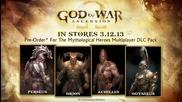 God of War Ascension - the Mythological Heroes Trailer