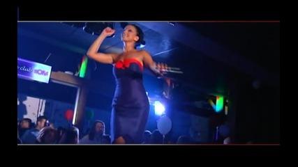 Емануела - Миг поне Live