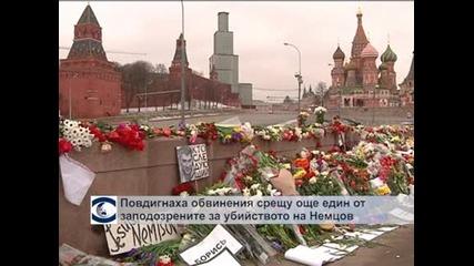 Повдигнаха обвинения срещу още един от заподозрените за убийството на Борис Немцов