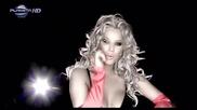 Емилия - Ще Рискувам ( Official Video Hd )