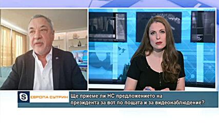 Валери Симеонов: Обединени патриоти няма да се явят заедно с ГЕРБ на изборите