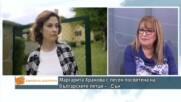 """Маргарита Хранова с песен посветена на българските летци – """"Сън"""""""