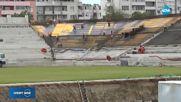 Стадионът на Ботев готов до март 2020