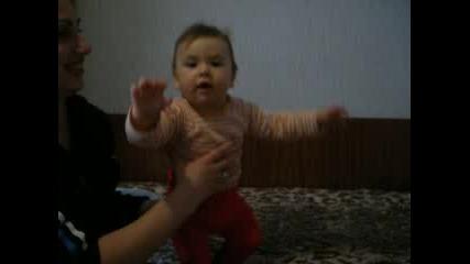 Танц На Диди
