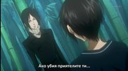 Nabari no ou - 6 [ Bg Subs ] [ High ]