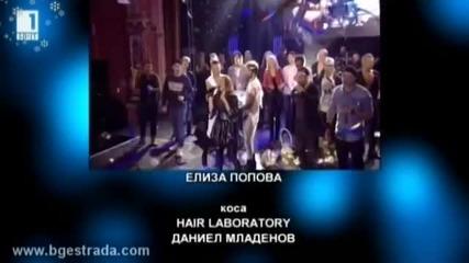 Tedi Kacarova, Rudi, Duli, Muden i Kukushev - Koledno - Prerodena (2014)