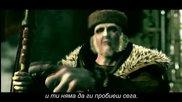 Диабло 2 - Историята С Български Субтитри