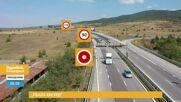 """В """"Здравей, България"""" на 20 септември очаквайте"""
