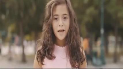 Ilias Vrettos ► I Agapi Mporei