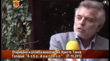 Д-р Николай Тодоров за фалшифицирането на българската история