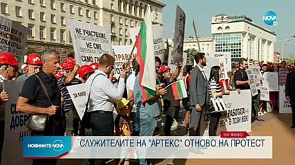 """От """"Артекс"""" отново излязоха на протест заради """"Златен век"""""""