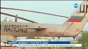 Ето кои са част от задържаните в Судан българи