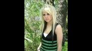 Кейти - Най-Сладкото Емо Момиче